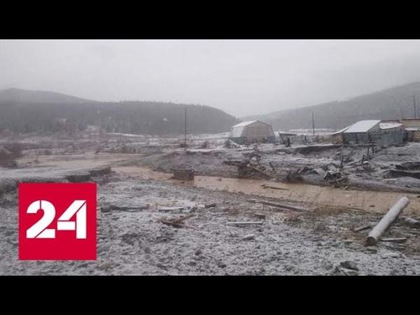 Погибших в результате прорыва дамбы в Красноярском крае уже 13 - Россия 24