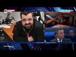"""Как российские медиа рассказывают о """"памятнике Власову"""" в Праге"""