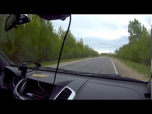 Новодвинск, топливо, дорога, жена в шоке дача под Архангельском