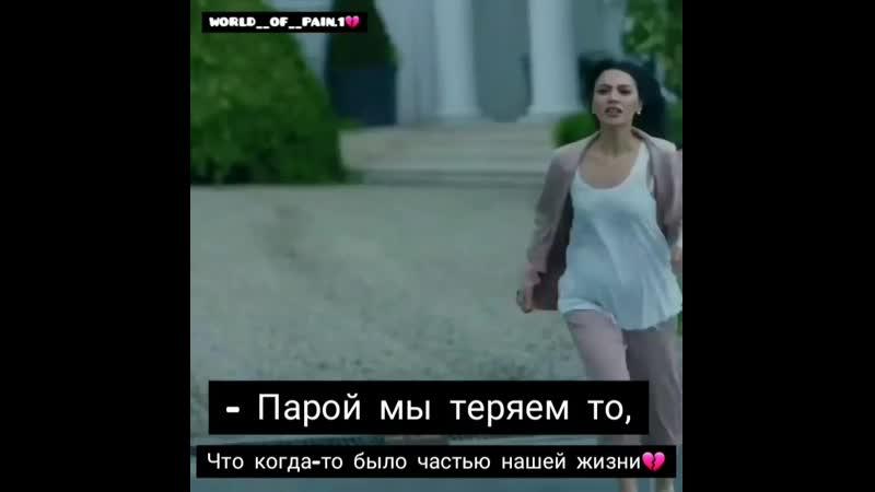 World__of__pain.1_B1inPr3IOw_.mp4