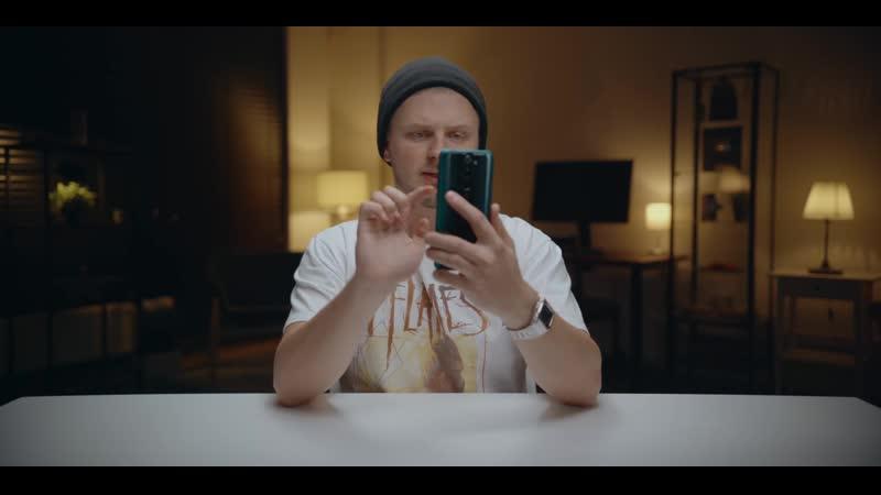 [Rozetked] Полный обзор Redmi Note 8 Pro (розыгрыш)