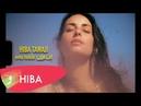Hiba Tawaji Enta Habibi Official Music Video 2019 هبه طوجي انت حبيبي