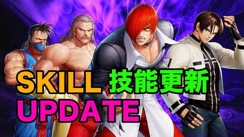 Kof All Star SKILL UPDATE Finally OROCHI IORI