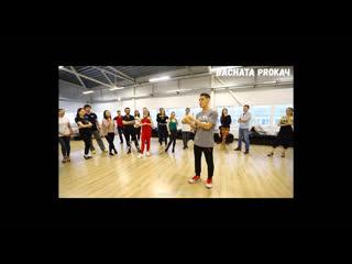 Дима вагис. видео-лекция «как пригласить на танец». bachat proкач