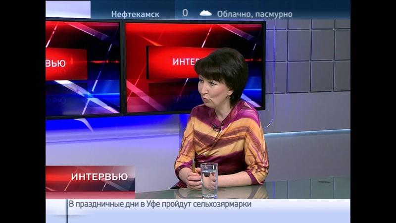 Вести. Интервью - Зарина Сизоненко, кандидат социологических наук, докторант УГАТУ