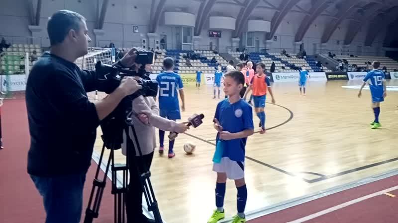 Сш Щёлково 2010 Данила Назариков даёт интервью Щелковскому телевидению После игры с 2011 годом😁