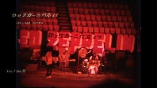 Led Zeppelin  TOKYO