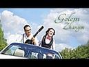 Татарская супер песня,клип Голем Жаным 2018