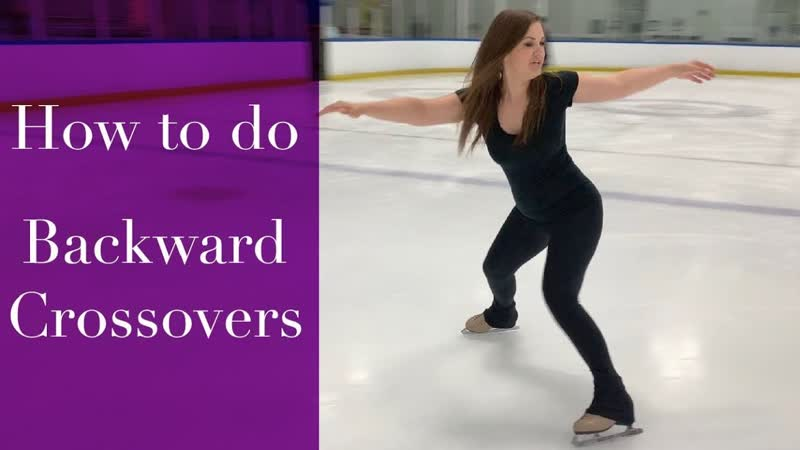 (рус.субтитры) How to do Backward Crossovers on Figure Skates - Figure Skating Tutorial