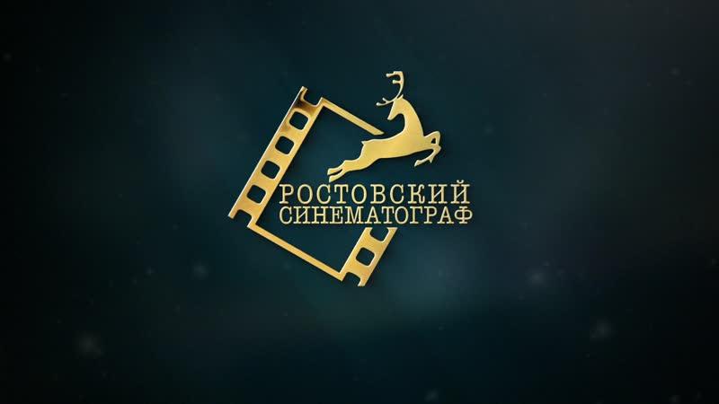 Золотое_лого_РС