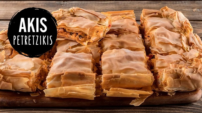 Greek Rustic Chicken Pie | Akis Petretzikis