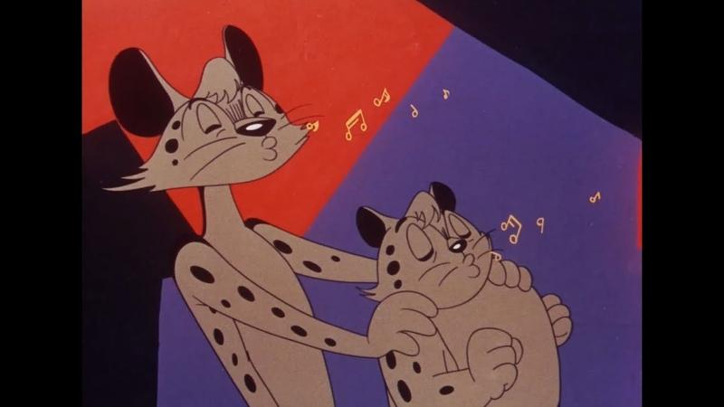 Dick Bo Tom Tab Hyena Gang Song ENG SUB ディックとボウ HD Jungle Emperor Kimba 1965 Ep 5 JP