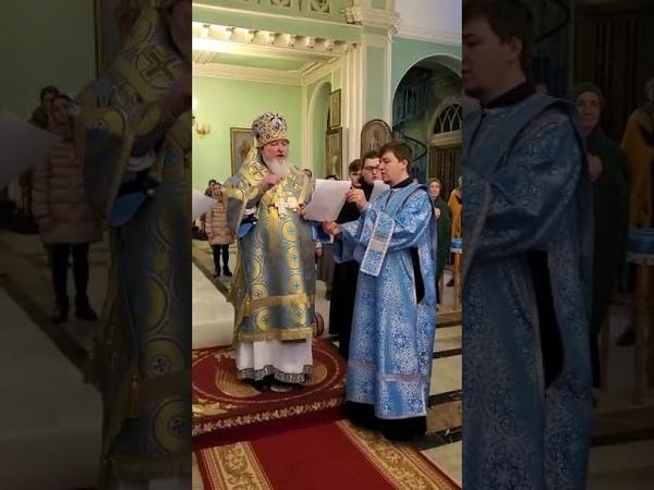 Величание Благовещению Архангельский глас вопием Ти Чистая Радуйся Благодатная Господь с Тобою