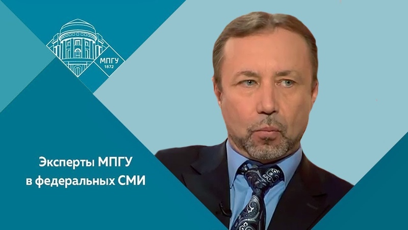 В чём смыл путинской статьи Профессор МПГУ Г А Артамонов на радио Аврора Связь времен и событий