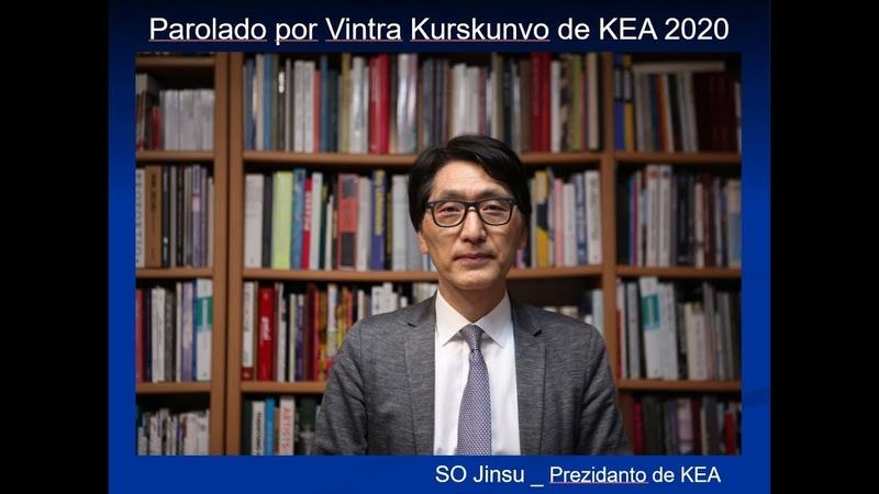 Invito al 52 a Korea Kongreso 100 jara Jubileo de KEA E Forumo 에스페란토 협회 대전합숙