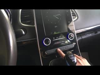 Рено Эспейс Renault Espace 2016 Обзор автомобиля из Европы