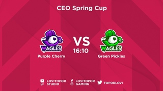 Purple Cherry vs Green Pickles | CEO Spring Cup | CS:GO