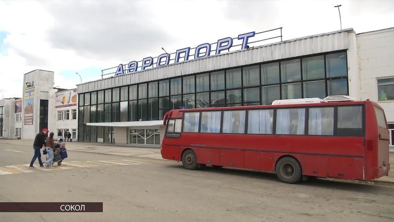 Аэропорты Сеймчана и Северо Эвенска капитально отремонтируют на Колыме смотреть онлайн без регистрации