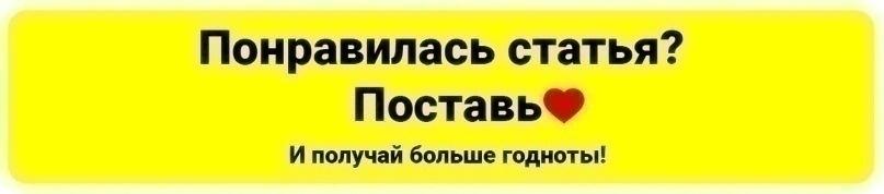 Кейс: С 40 тысяч руб. — до 40 млн. рублей. Реально? Онлайн-школа английского языка, изображение №8