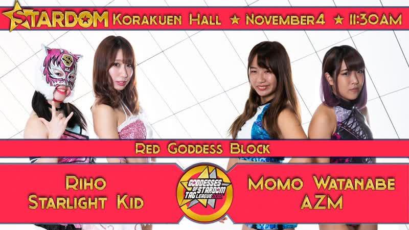 Момо Ватанабе и Азуми vs. Рихо и Старлайт Кид