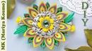 Цветок канзаши, многослойки своими руками на терморезке мастер класс DIY kanzashi flower