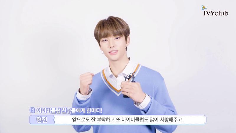 [아이비클럽] 19F 스트레이 키즈 인터뷰 _ 창빈, 현진, 한 (IVYclub_19F Stray Kids Interview)