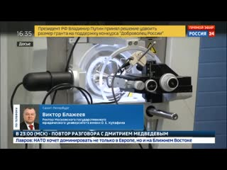 Виктор Блажеев: ВАДА считает эталонной увезенную на запад базу данных Родченкова