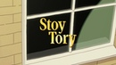 Stoy Tory