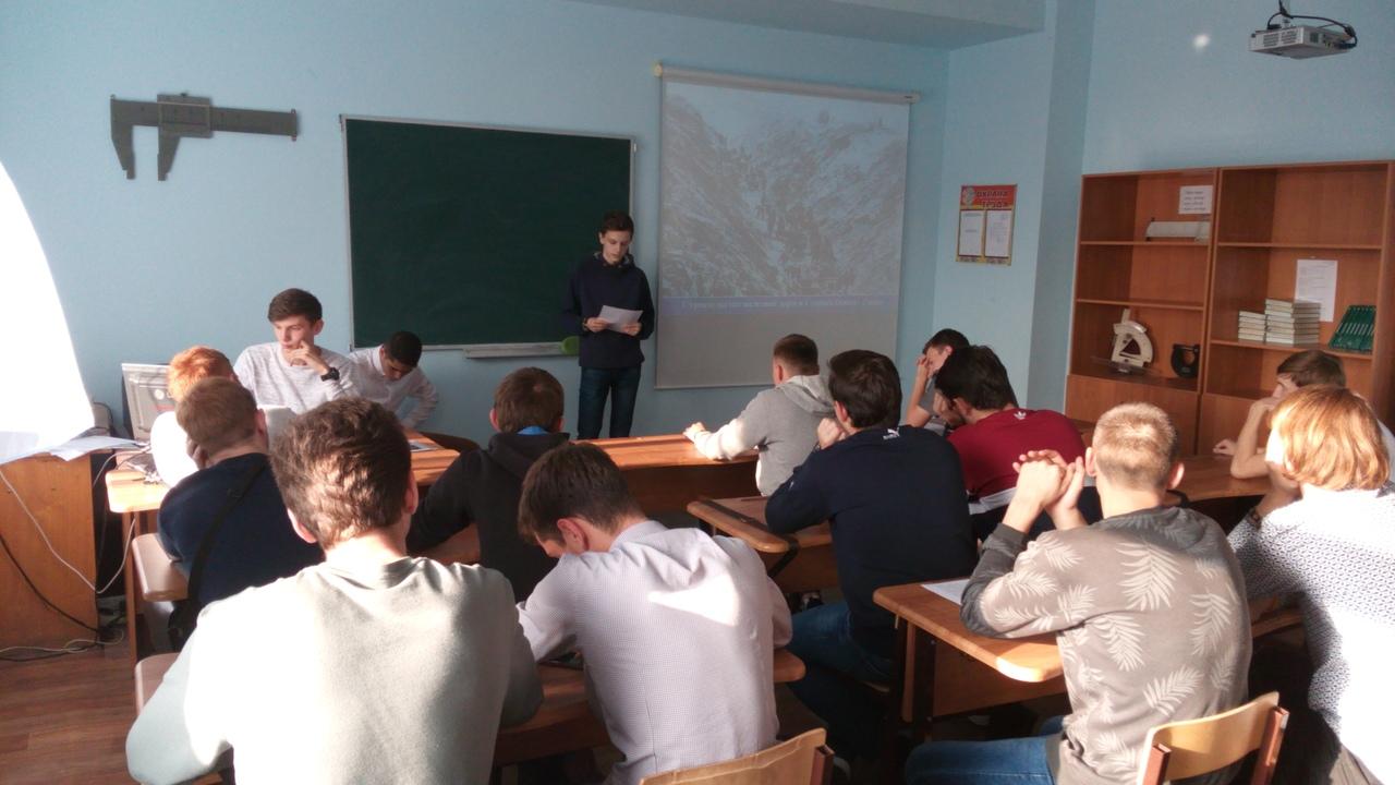 """кураторский час """"Моя судьба-железная дорога"""""""