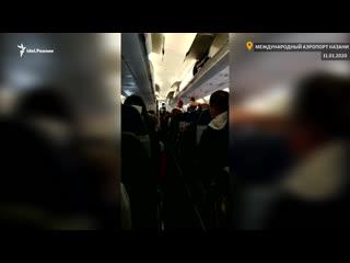Коронавирус. Как сканируют пассажиров рейса Санья (Китай) - Казань (Татарстан)