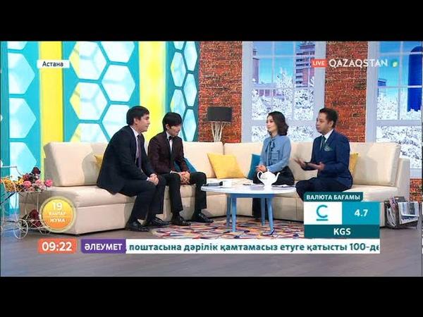 Үкітай Ерниязов пен Фараби Бекарысұлы қонақта