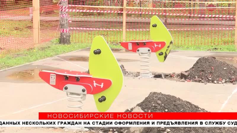 Детская площадка в Центральном парке-НН-14072020