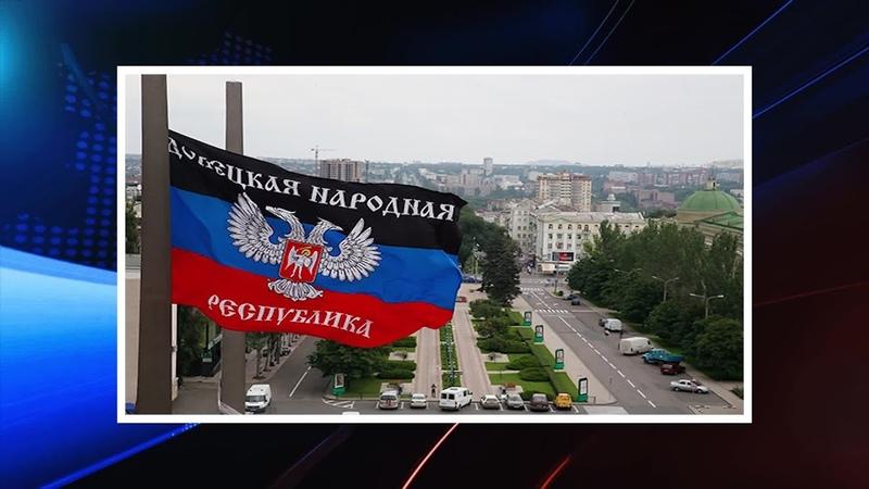 Площадь у Дома Правительства в Донецке будет названа именем Александра Захарченко