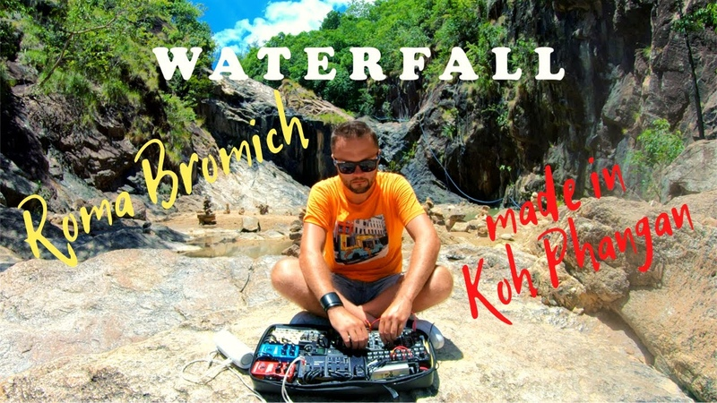 ROMA BROMICH WATERFALL Live in Koh Phangan
