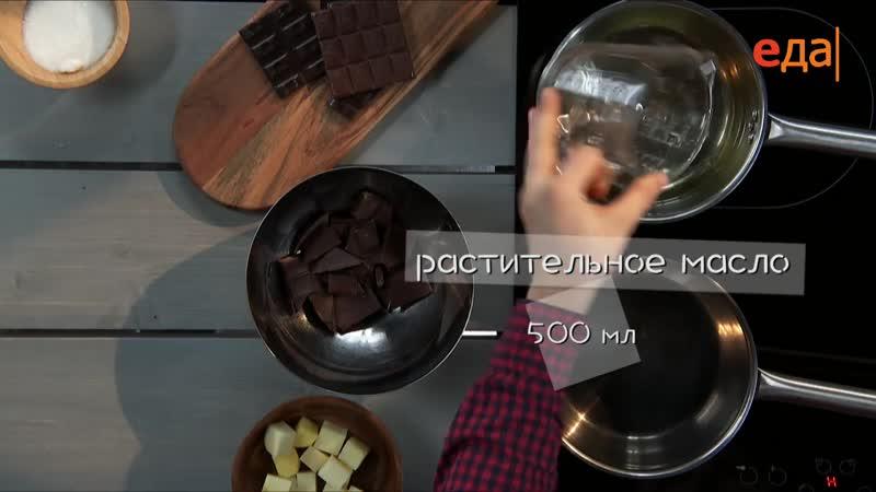 В мундире и без Картофельные кубики с шоколадом и мандариновым пюре