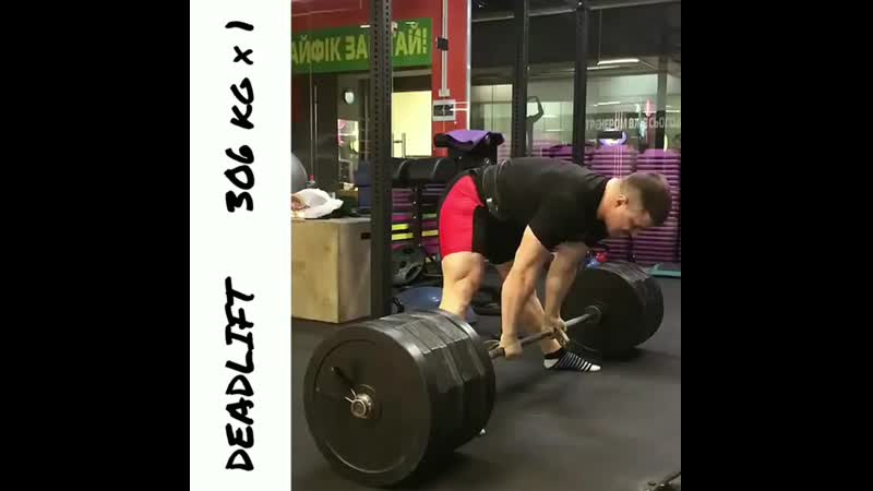 Александр Кутчер тянет 306 кг