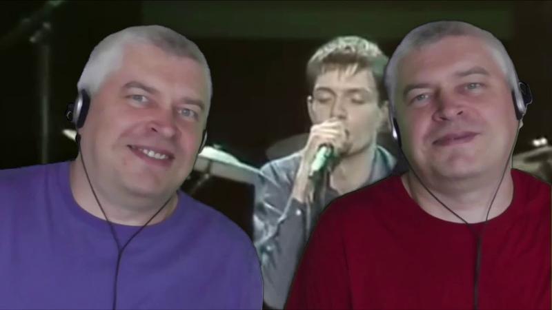 Бартья Иэн и Ян Кёртис переключают передачу Joy Division Transmission Геннадий Горин