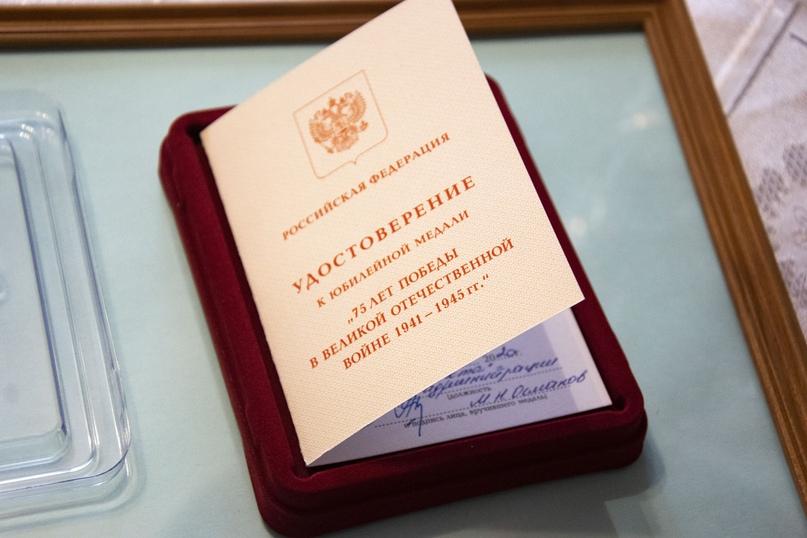 Медаль Победы, изображение №9