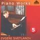 Евгений Светланов, Федор Лузанов - Элегическое трио №2 для фортепиано, скрипки и виолончели Ре минор, Op.9, 1. Moderato. Allegro moderato