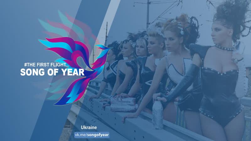 Украина - Поющие Трусы - Василёк