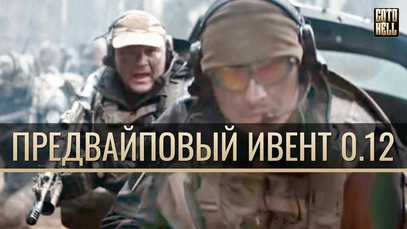 Защищенные контейнеры ограничат. Ивент патч 0.12 и вайп Escape from Tarkov.