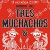 Tres Мuchachos & Сompaneros 11/10 @Griboedov