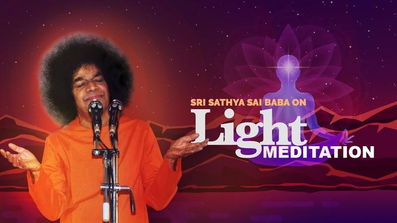 Bhagawan Sri Sathya Sai Baba on Light Meditation (Jyothi Dhyana)