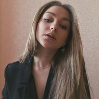Таня Зосина