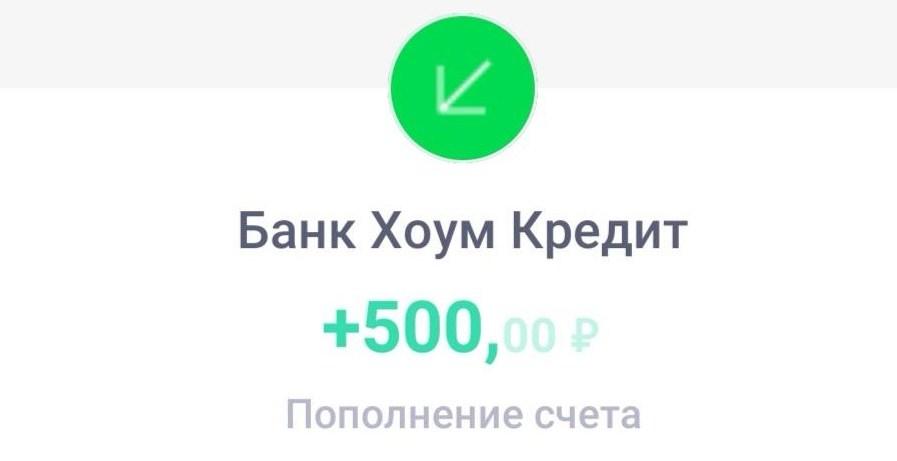Кредит в россии для граждан лнр