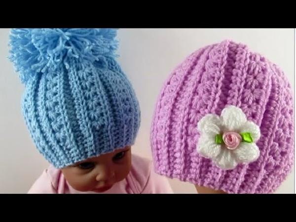 Crochet STAR STITCH BABY HAT with flower or Pom Pom tutorial - Happy Crochet Club