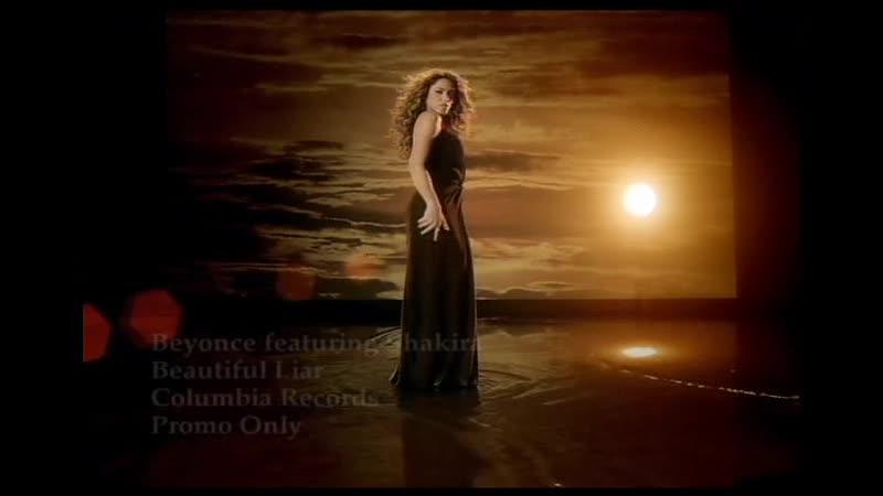 Beyonce feat. Shakira - Beatiful Liar