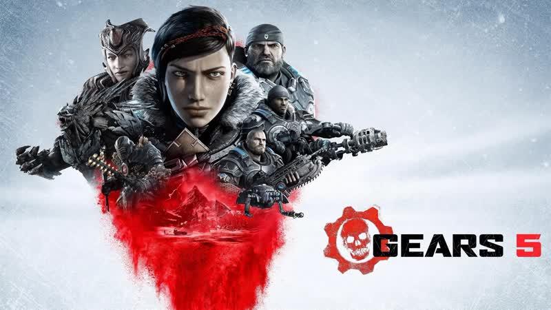Gears 5 (insane mod) act 4