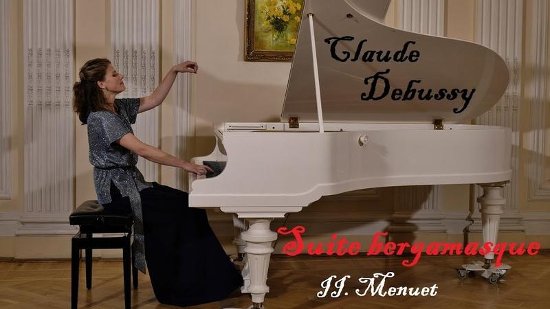 Claude Debussy - Suite bergamasque Op.1910/II. Menuet 09.07.2019 Elena Obraztsova Cultural Center