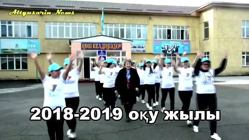 ЖАС МАМАНДАР 2016 19
